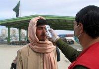 В Афганистане число заразившихся коронавирусом превысило 33 тысячи