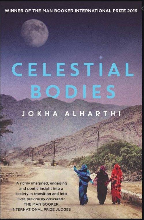 Книга Джохи аль-Харти