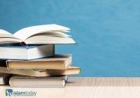 Ближневосточный литературный рейтинг. Часть 2