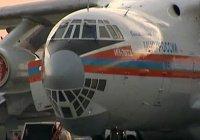 В Казахстан прибыл борт с российской гуманитарной помощью
