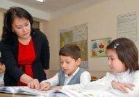 В школах Узбекистана объединят уроки истории религии и патриотизма