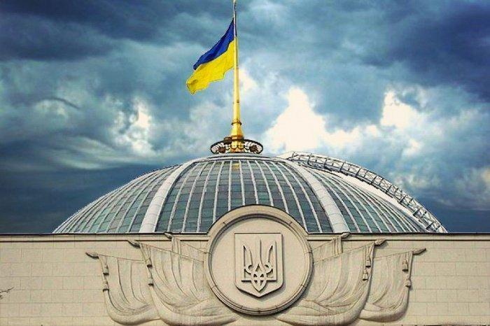 Рада рассмотрит вопрос выхода из меморандума с РФ по антитеррору.