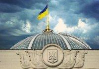 Украина разорвала сотрудничество с Россией в борьбе с терроризмом