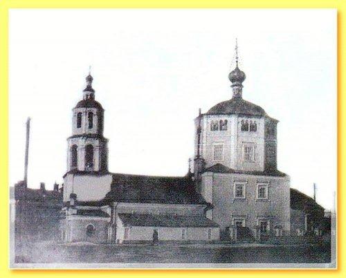 Варламовская церковь. Находилась на месте Колхозного рынка.
