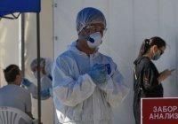 В Казахстане объявлен день траура по жертвам коронавируса