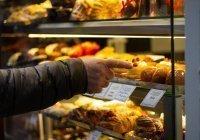 Обнаружен наиболее вредный продукт при повышенном холестерине