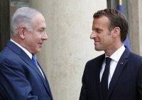 Макрон призвал Израиль отказаться от аннексии палестинских территорий