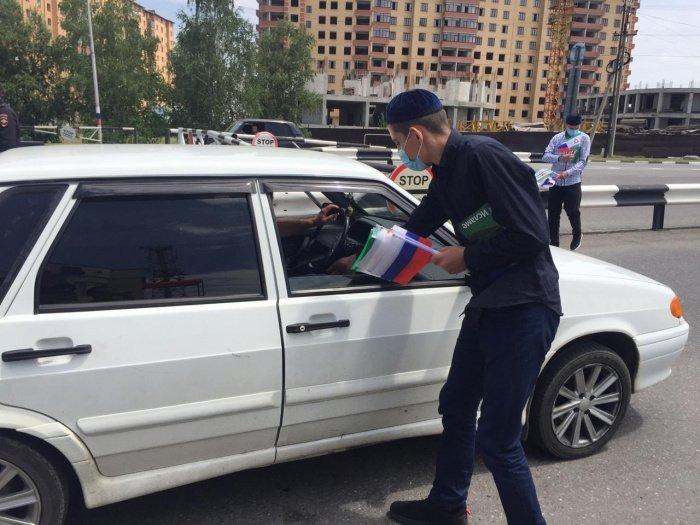 «Любовь к Родине в Исламе»: в Ингушетии отметили День Государственного флага