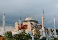 Эрдоган заявил, что мнение других стран на превращение Святой Софии в мечеть не повлияет