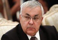 Замминистра иностранных дел РФ обсудил с послом США урегулирование в Ливии и Сирии
