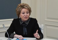 Матвиенко призвала Азербайджан и Армению к переговорам