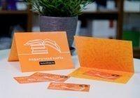 Самый лучший подарок на Курбан-байрам: подарочные сертификаты от ИД «Хузур»