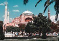 Президент Турции посетил собор Святой Софии