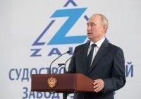 "Путин одобрил перенос шествия ""Бессмертного полка"" на 2021 год"