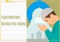 5 причин, почему первые 10 дней месяца Зуль-хиджа такие особенные