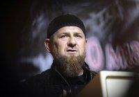 Рамзан Кадыров прокомментировал попадание в черный список в США