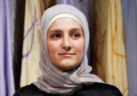 Дочь Кадырова отреагировала на запрет на въезд в США