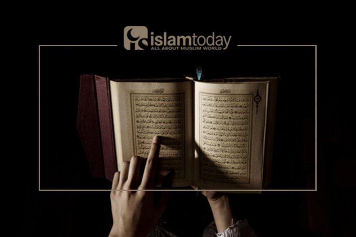 3 предсказания из Корана. (Источник фото: freepik.com)