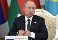 Путин выразил соболезнования в связи с наводнениями в Индии