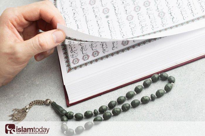 Почему Коран был ниспослан не сразу, а по частям? (Источник фото: freepik.com)