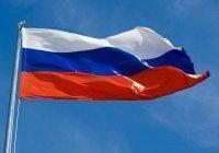 В России нарушение территориальной целостности могут приравнять к экстремизму