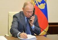 Путин и премьер Греции обсудили ситуацию с мечетью Айя-София