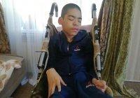 """БФ """"Закят"""" ДУМ РТ объявил сбор средств в пользу тяжелобольного мальчика"""