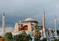 Первая мусульманская молитва в мечети Айя-София продлится сутки