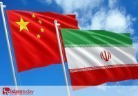 Станет ли Иран частью Большого Китая?