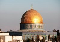 Палестина озвучила условие для переговоров с Израилем