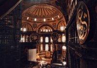 В Стамбуле в мечеть Айя-Cофия назначили 3 имамов и 5 муэдзинов
