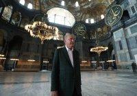 Эрдоган прибыл в Айя-Софию, где будет совершен первый за 86 лет намаз