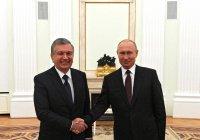 Путин и Мишустин поздравили президента Узбекистана с днем рождения