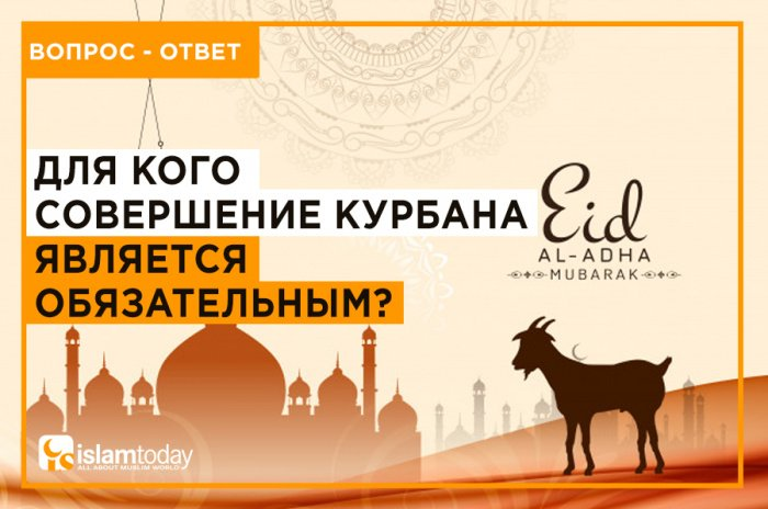 Что такое нисаб? (фото:freepik.com)