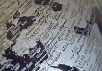 Взрывы прогремели на границе Сирии и Израиля