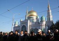 В Москве праздничный намаз в Курбан-байрам пройдет только в Соборной мечети без прихожан
