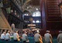 Греция объявила «провокацией для всего мира» превращение Айя-Софии в мечеть
