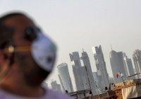 В Катаре объявили о резком сокращении числа случаев коронавируса