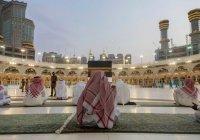 В Саудовской Аравии начинаются обряды Хаджа