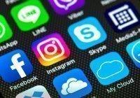 Власти Турции взяли на контроль социальные сети