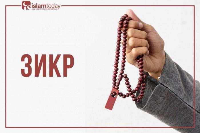 О восхвалении Всевышнего. (Источник фото: freepik.com)