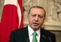 Эрдоган: Турция защищает объекты христианского наследия
