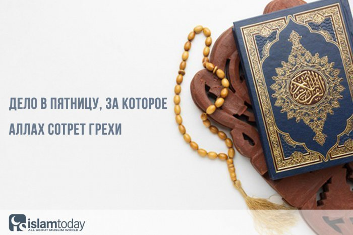 Достоинства салаватов Пророку Мухаммаду. (Источник фото: .freepik.com)