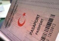 Граждан Турции будут пускать Россию только со справкой об отсутствии коронавируса