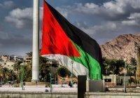 Жители Иордании выберут новый парламент