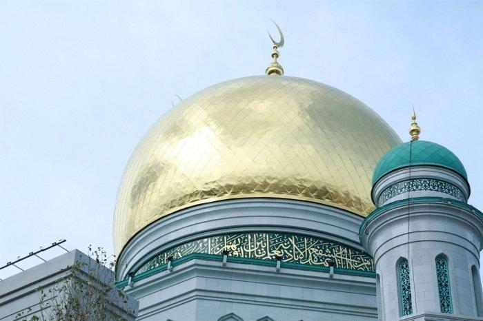 В Московской Соборной мечети праздничное богослужение пройдет без верующих.