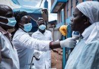 В Африке число заразившихся коронавирусом перевалило за 870 тысяч