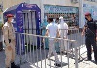 В Узбекистане выявлено рекордное число случаев коронавируса