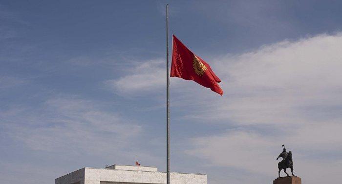 Траур в Киргизии в память о жертвах коронавируса.