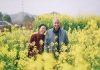Найдена связь между смехом и здоровьем в пожилом возрасте